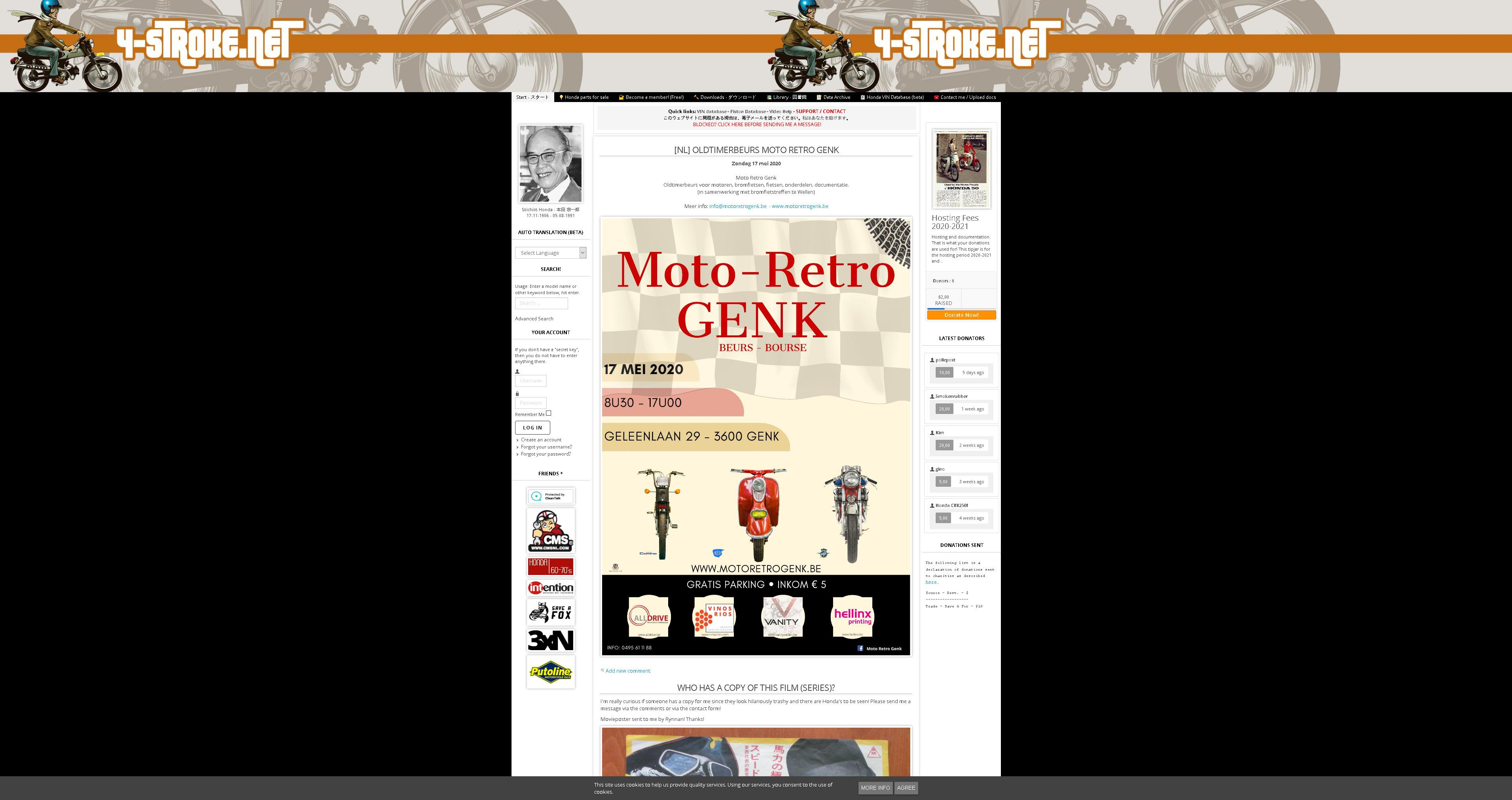 Screenshot 2020 02 07 Start スタート Honda 4 stroke net All the data for your Honda Mot