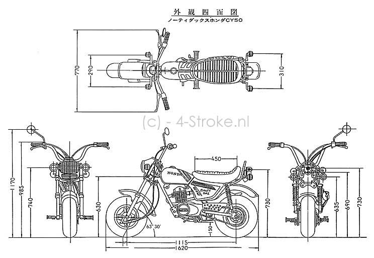 cy50 a wiring diagram honda cy50 dimensions  honda cy50 dimensions