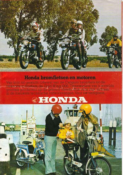 Dutch Poster / Brochure (Large)