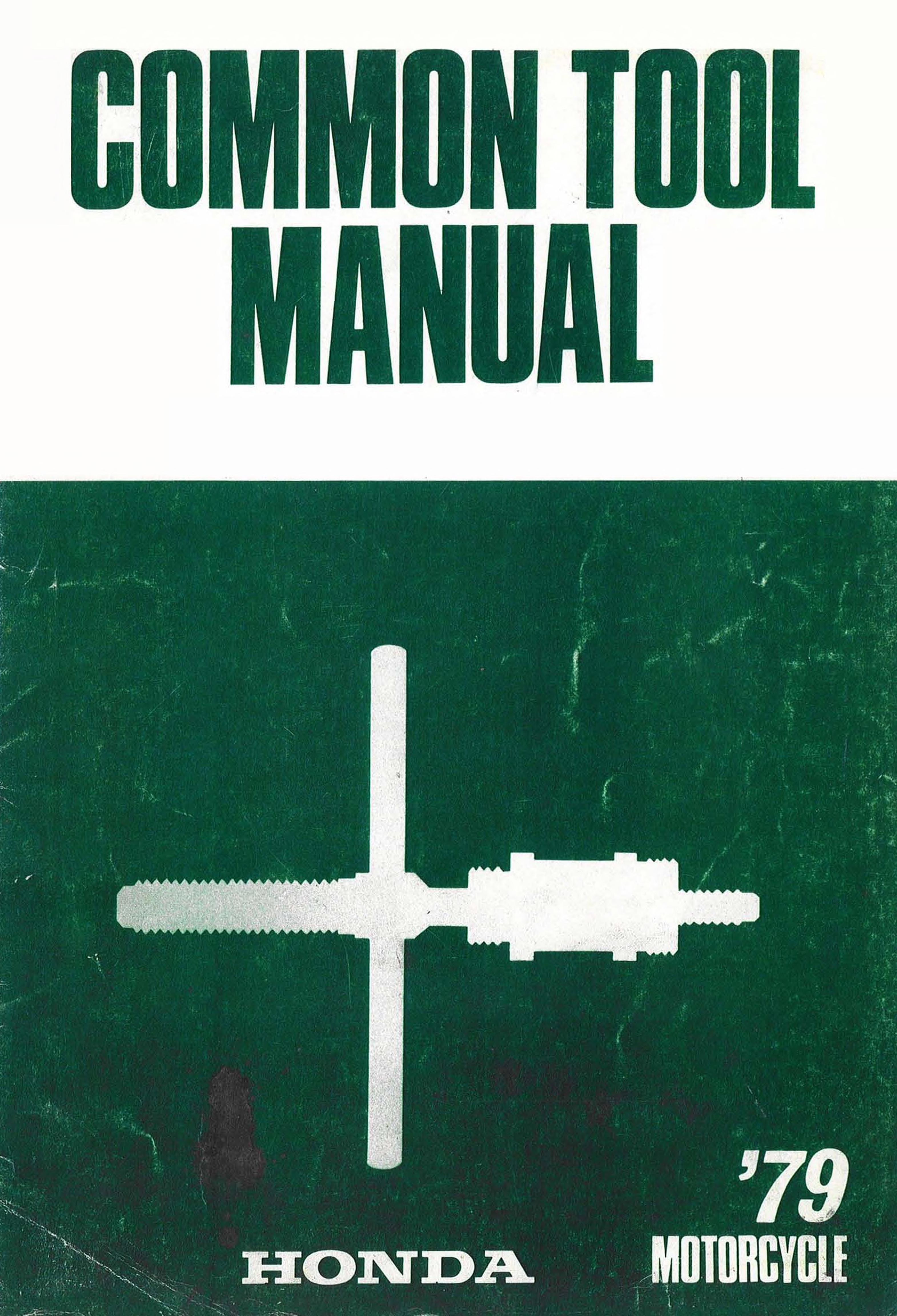 Honda Common Tool Manual (1979)