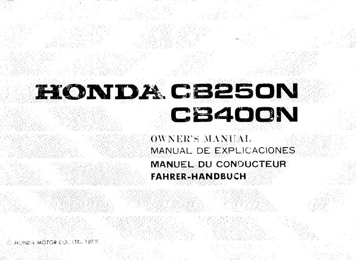 Honda CB250N (1979) Owner's Manual