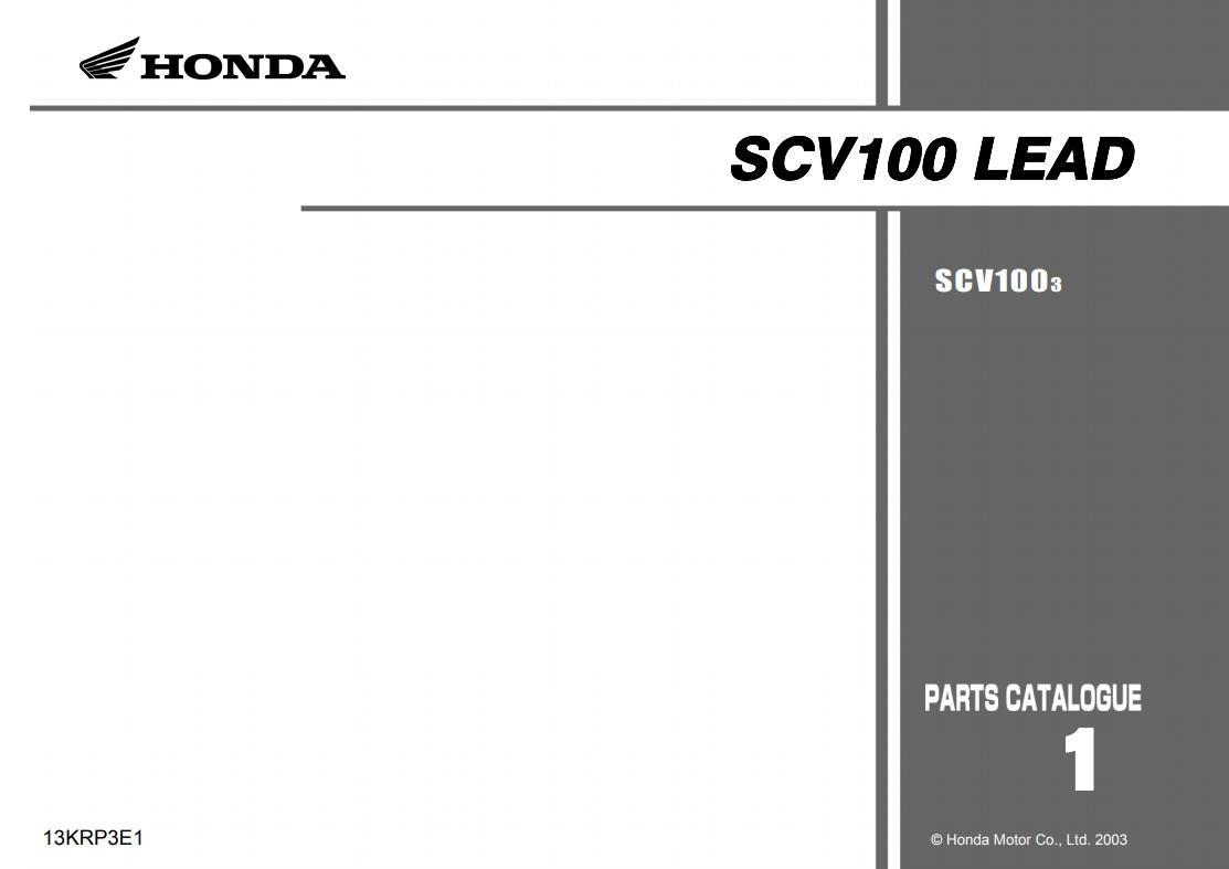 Parts list for Honda SCV100 Lead (2003)