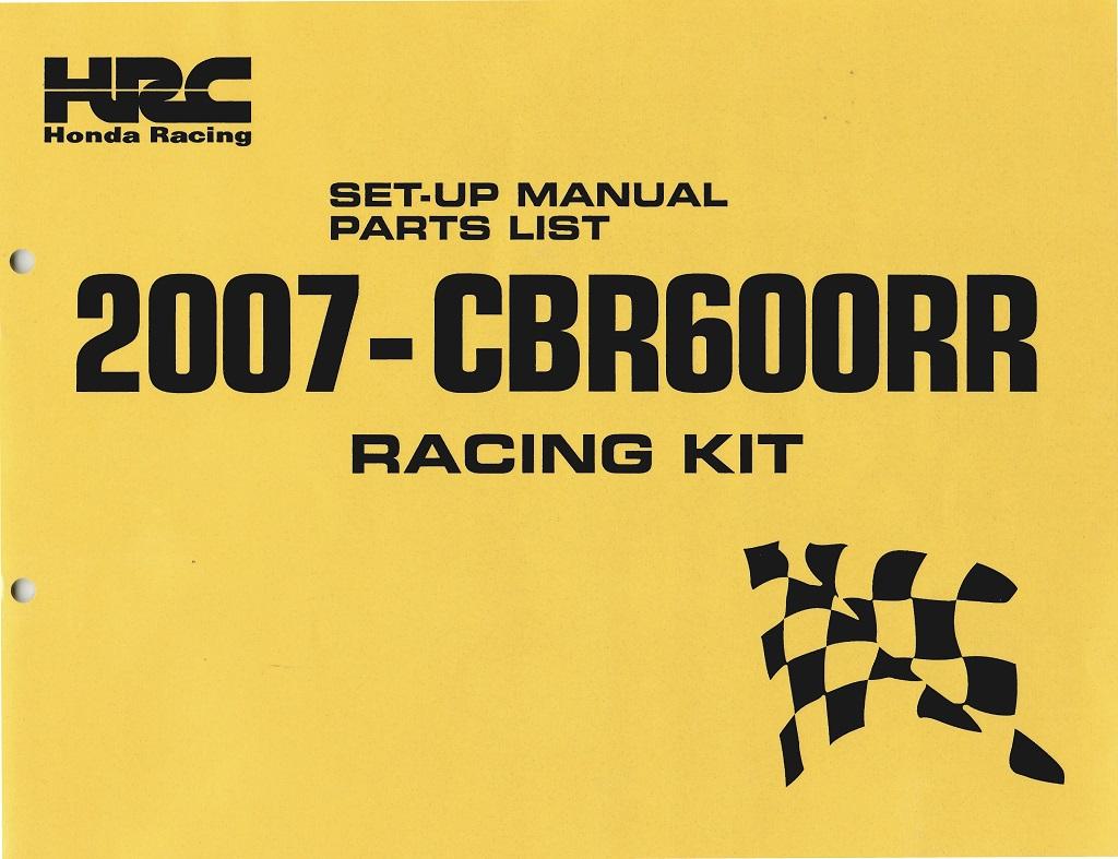 Workshop Manual for Honda CBR600RR Power Up Kit (2007)