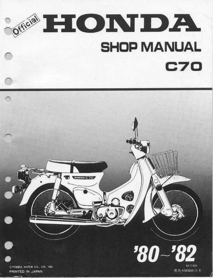honda ex5 wiring diagram honda image workshop manual for honda c70 1980 1982 4 stroke net all the on honda ex5 wiring