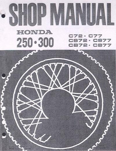 Honda cb77, cb72 honda super hawk owners manual | ebay.